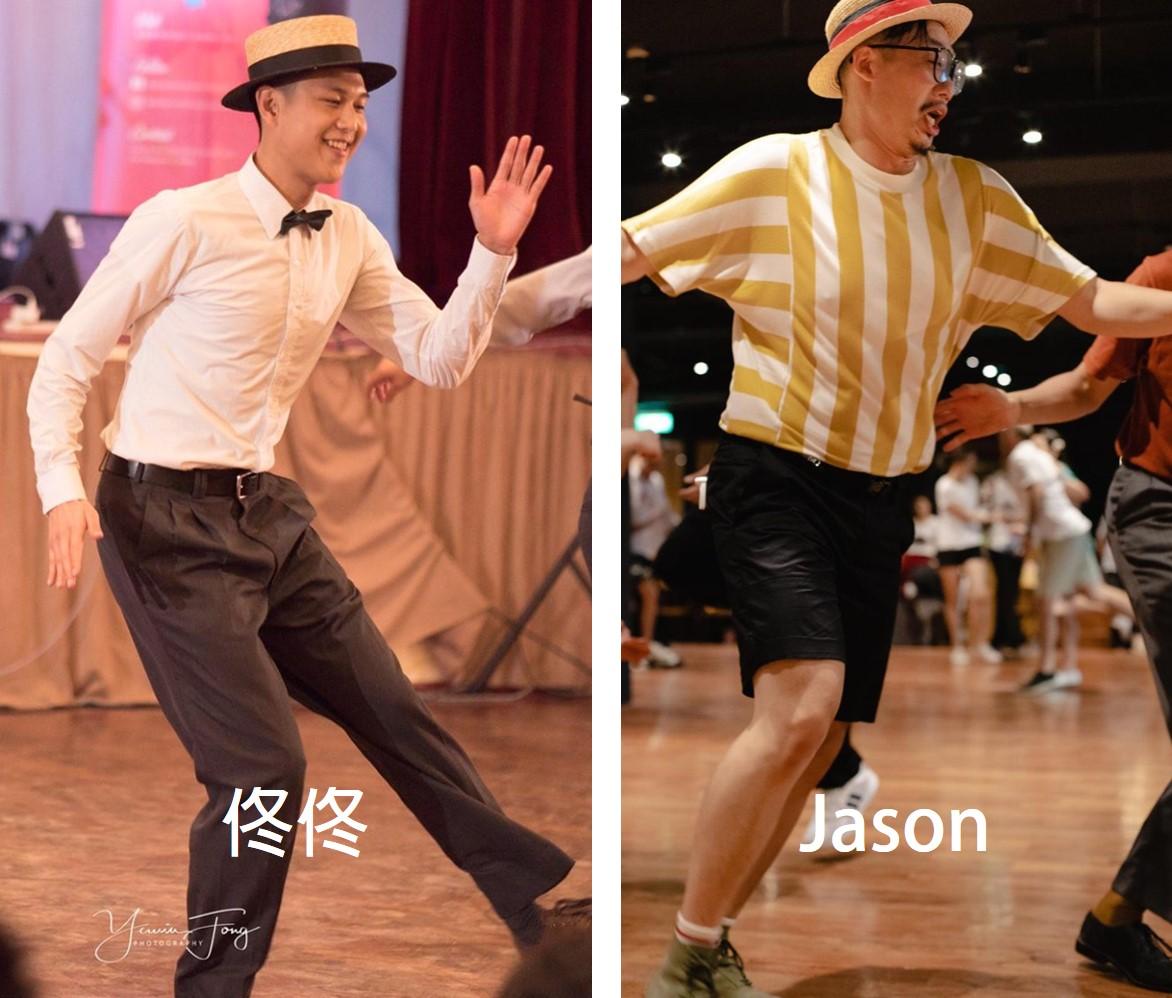 佟佟&Jason
