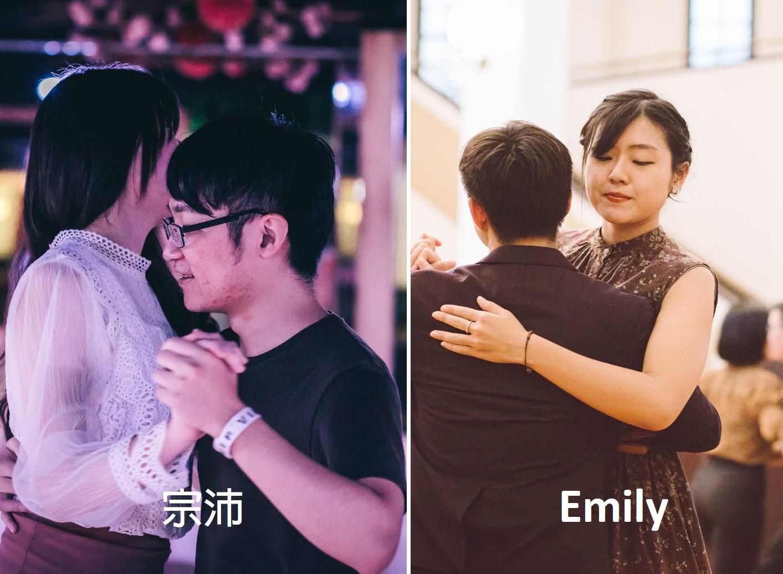 宗沛 Emily